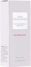 Parfums et Produits cosmétiques Essence à l'extrait de riz pour visage - Missha Time Revolution The First Treatment Essence RX (mini)