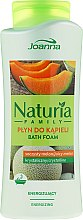 Parfums et Produits cosmétiques Mousse de bain énergisante, Melon juteux - Joanna Naturia Family Bath Foam Crystalline