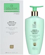 Parfums et Produits cosmétiques Cryo-gel anti-cellulite - Collistar Anticellulite Crio-Gel