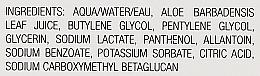 Lotion tonique au jus d'aloe vera - Klapp Beta Glucan Tonic — Photo N4