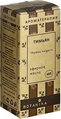 Huile essentielle de thym 100% naturelle - Botanika 100% Thymus Vulgaris Essential Oil — Photo N1