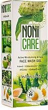 Parfums et Produits cosmétiques Gel nettoyant à l'extrait de camomille pour visage - Nonicare Intensive Face Wash Gel