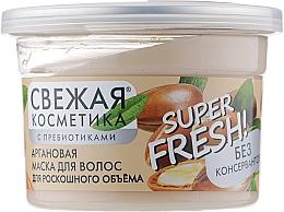 Parfums et Produits cosmétiques Masque à l'huile d'argan pour cheveux - FitoKosmetik Super Fresh