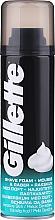 Parfums et Produits cosmétiques Mousse à raser - Gillette Sensitive Skin Foam