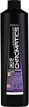 Parfums et Produits cosmétiques Crème révélateur enrichie en huile 9% - Redken Chromatics Developer 30 vol
