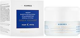 Parfums et Produits cosmétiques Crème de nuit au yaourt grec - Korres Greek Yogurt Cream