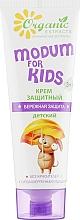 Parfums et Produits cosmétiques Crème hypoallergénique au beurre de karité pour enfants - Modum For Kids