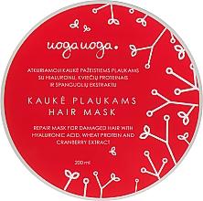 Parfums et Produits cosmétiques Masque à l'acide hyaluronique pour cheveux - Uoga Uoga Hair Mask