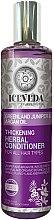 Parfums et Produits cosmétiques Après-shampooing - Natura Siberica Iceveda Greenland Juniper&Argan Oil Thickening Herbal Conditioner