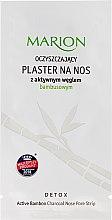 Parfums et Produits cosmétiques Patch au charbon actif pour le nez - Marion Detox Cleansing Nose Plaster