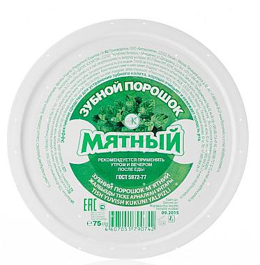 Poudre de dent Menthe - FitoKosmetik