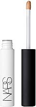 Parfums et Produits cosmétiques Base de fard à paupières teintée - Nars Tinted Smudge Proof Eyeshadow Base