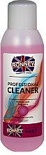 Parfums et Produits cosmétiques Dégraissant pour ongles parfum chewing gum - Ronney Professional Nail Cleaner Chewing Gum