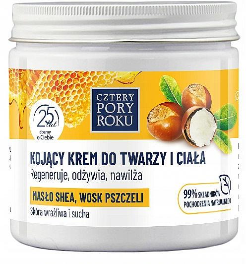 Crème au beurre de karité pour visage et corps - Cztery Pory Roku