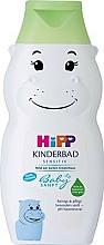 Parfums et Produits cosmétiques Mousse de bain à l'huile d'amande douce, Hippopotame - Hipp BabySanft Sensitive