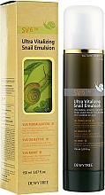 Parfums et Produits cosmétiques Émulsion vitalisante à la bave d'escargot pour visage - Dewytree Ultra Vitalizing Snail Emulsion