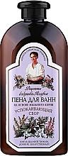 Parfums et Produits cosmétiques Mousse de bain aux herbes apaisantes - Les recettes de babouchka Agafia