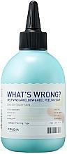Parfums et Produits cosmétiques Savon-peeling au vinaigre pour coudes et talons - Frudia What's Wrong Help Vinegar Elbow & Heel Peeling Soap