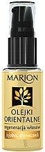 Parfums et Produits cosmétiques Huile au jojoba et tournesol pour cheveux - Marion Regeneration Oriental Oil