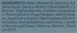 Crème hydratante pour mains - Lebelage Aqua Moisturizing Hand Cream — Photo N4