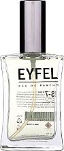 Parfums et Produits cosmétiques Eyfel Perfume Extatic S-7 - Eau de Parfum