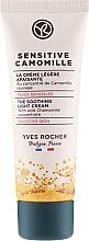 Parfums et Produits cosmétiques Crème au concentré de camomille sauvage pour visage - Yves Rocher Sensitive Camomille The Soothing Light Cream