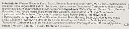Masque hydrogel intense à l'acide hyaluronique - Magicstripes Hyaluronic Intensive Treatment Mask — Photo N6