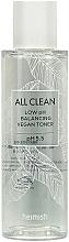 Parfums et Produits cosmétiques Lotion tonique à l'eau de rose - Heimish All Clean Low pH Balancing Vegan Toner