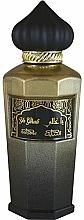 Parfums et Produits cosmétiques Nabeel Ya Ghali - Eau De Parfum