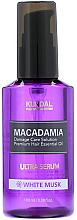 """Parfums et Produits cosmétiques Sérum capillaire ultra-nourrissant """"Musc blanc"""" - Kundal Macadamia White Musk Ultra Serum"""