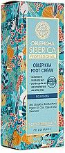 Parfums et Produits cosmétiques Crème à l'argousier pour les pieds - Natura Siberica