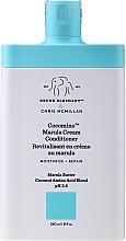Parfums et Produits cosmétiques Après-shampooing à l'huile de marula - Drunk Elephant Cocomino Marula Cream Conditioner