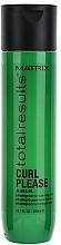 Parfums et Produits cosmétiques Shampooing pour cheveux bouclés - Matrix Total Results Curl Shampoo