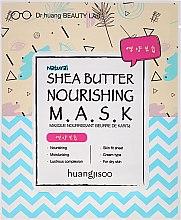 Parfums et Produits cosmétiques Masque nourrissant au beurre de karité pour visage - Huangjisoo Shea Butter Nourishing Mask