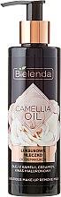Parfums et Produits cosmétiques Lait démaquillant à l'huile de camélia et acide hyaluronique - Bielenda Camellia Oil Luxurious Make-up Removing Milk