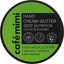 Parfums et Produits cosmétiques Crème-beurre nourrissante intense pour mains, Cacao et Avocat - Cafe Mimi Hand Cream-Butter Deep Nutrition