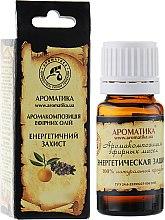 Parfums et Produits cosmétiques Complexe d'huiles essentielles naturelles Protection énergétique - Aromatika