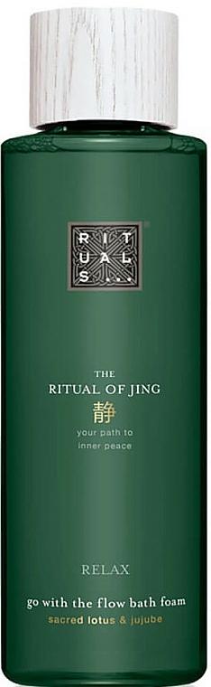Mousse de bain - Rituals The Ritual of Jing Bath Foam