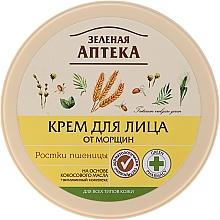 Parfums et Produits cosmétiques Crème au germe de blé pour visage - Green Pharmacy