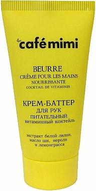 Crème-beurre à l'extrait de lys blanc pour mains - Le Cafe de Beaute Cafe Mimi Hand Cream Oil