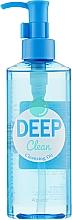 Parfums et Produits cosmétiques Huile nettoyante pour visage - A'pieu Deep Clean Cleansing Oil