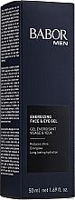 Parfums et Produits cosmétiques Gel à l'huile de tournesol pour visage et contour des yeux - Babor Men Energizing Face & Eye Gel
