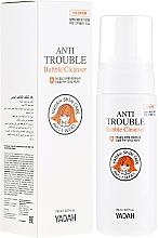 Parfums et Produits cosmétiques Mousse nettoyante à l'huile de bergamote pour visage - Yadah Anti-Trouble Bubble Cleanser