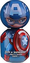 Parfums et Produits cosmétiques Gel douche - Corsair Marvel Avengers Captain America Bath&Shower Gel