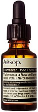 Parfums et Produits cosmétiques Traitement à la rose de Damas et vitamines pour le visage - Aesop Damascan Rose Facial Treatment