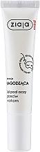 Parfums et Produits cosmétiques Crème anti-poches - Ziaja Med Anti-Puffiness Eye Gel Lymphatic Drainage