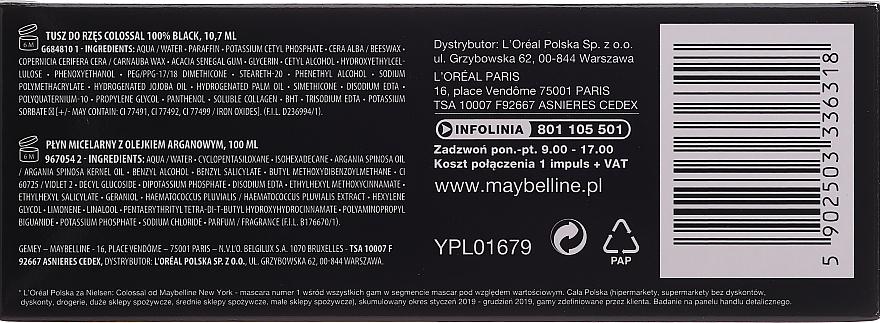 Set (mascara/10.7ml + eau micellaire/100ml) - Maybelline  — Photo N2
