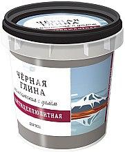 Parfums et Produits cosmétiques Argile noire cosmétique au charbon de Kamtchatka - NaturaList
