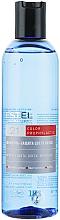 Parfums et Produits cosmétiques Shampooing au protéine de soie - Estel Beauty Hair Lab 21 Color Prophylactic Shampoo