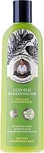 Parfums et Produits cosmétiques Après-shampooing à l'huile de cèdre de Sibérie - Les recettes de babouchka Agafia